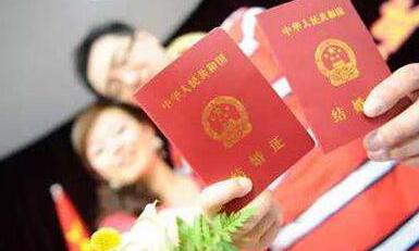 兴奋到不行!广东省婚姻登记可以微信预约!