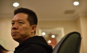 """贾跃亭被法院列入""""老赖""""名单,坐飞机、高消费等行为受限"""