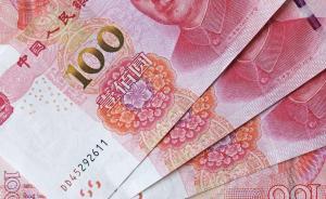 国务院国资委副秘书长:鼓励国资以多种方式落户非国有企业