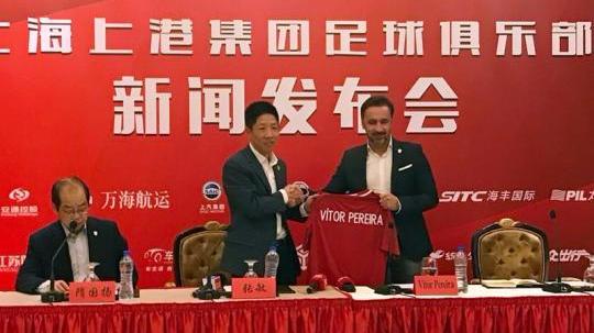 博阿斯下课!上海上港宣布佩雷拉接任新赛季主帅