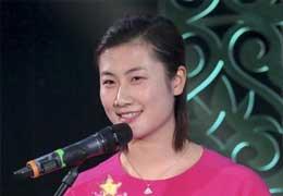 丁宁第三次当选国际乒联最佳女运动员,并用英文发表获奖感言