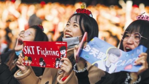 电子游戏热潮席卷中国 催生电子竞技蓬勃发展