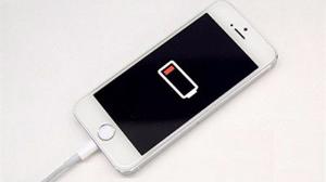 """手机快充标准将出炉 iPhone等手机在""""假快充""""?"""