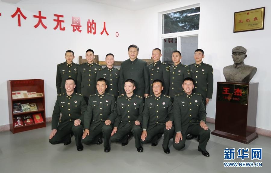 习近平:争做新时代王杰式好战士