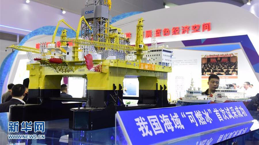 中国海洋经济博览会在湛江举行 3000多家中外企业参会