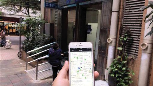 """广州城管推出微信""""找公厕"""" 可打分可导航"""