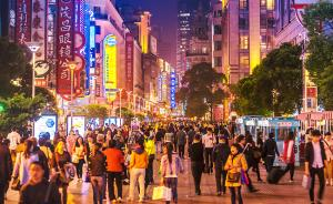 摩根大通:中国消费市场将达6万亿美元,消费和创新推动经济