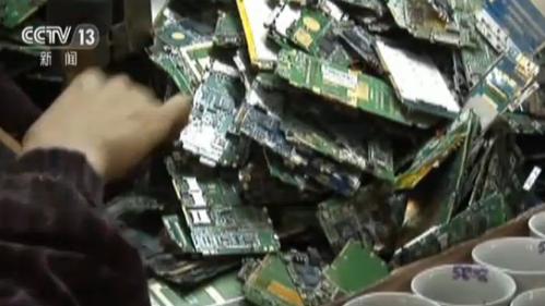 我们的旧手机去哪了?1吨手机可提炼150克黄金