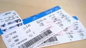 这些机票为啥买得不明不白? 你可能被搭售了
