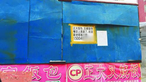 美团外卖幽灵餐厅出没:路边摊被清摇身变外卖店