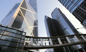 香港失业率为3%,就业不足率维持在1.1%