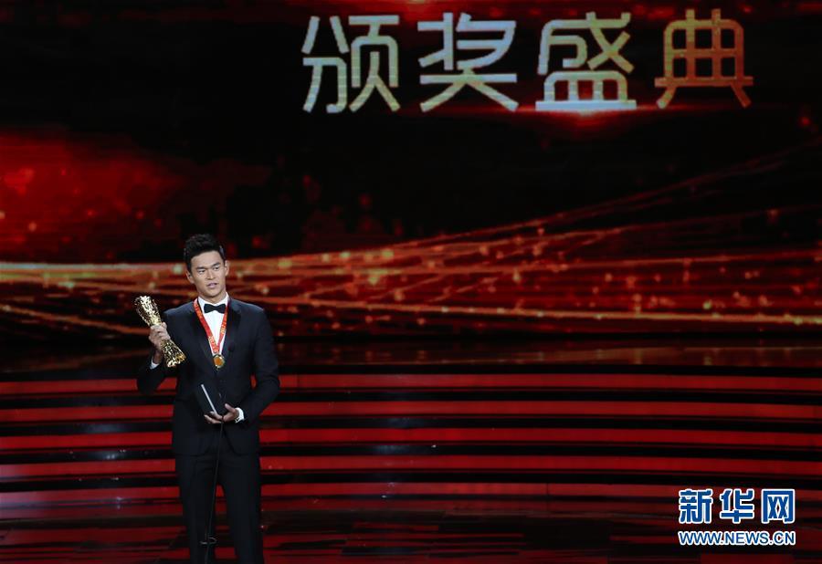 中国十佳劳伦斯冠军奖颁奖盛典举行,孙杨获最佳男运动员奖