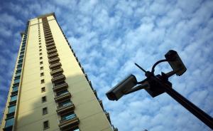 调控下的深港楼市:深圳房价走势平静,香港接近11万/平米