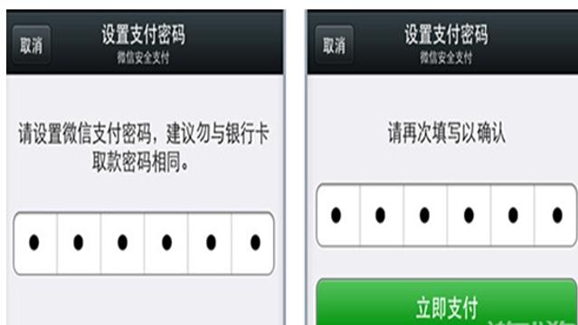 微信支付密码设置太简单 女子银行卡被盗刷1万多元
