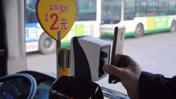 好消息!广州市明年6月全线公交将支持手机扫码乘车