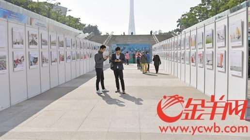 """""""珠海:帆起九洲""""摄影展 在广州落幕"""
