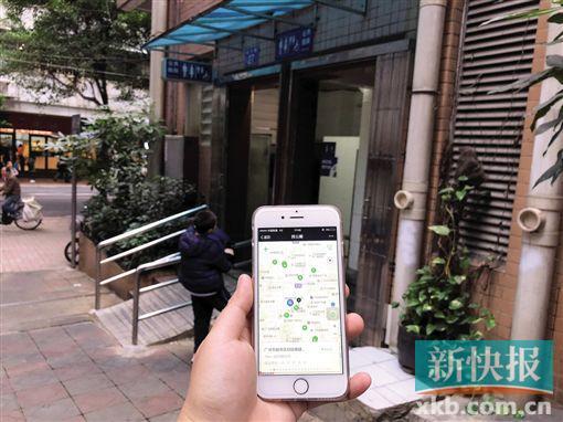 """广州城管微信可一键快速""""找公厕"""""""