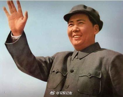 历史12月26日:毛泽东诞辰