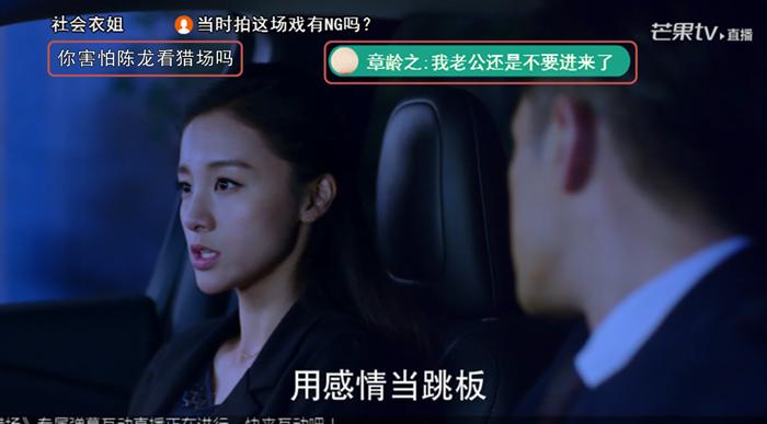 老婆和胡歌拍吻戏,陈龙直言扎心但还要和胡歌做兄弟