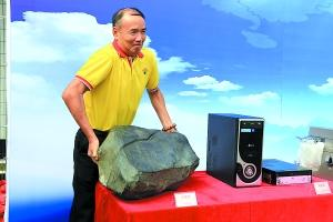 200斤石头贼人偷走想当茶几:不知其价值看着好看