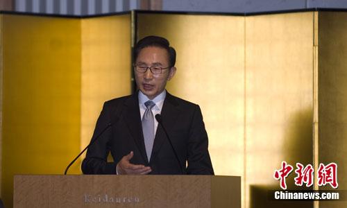 涉嫌贪腐 韩检方对前总统李明博正式启动调查