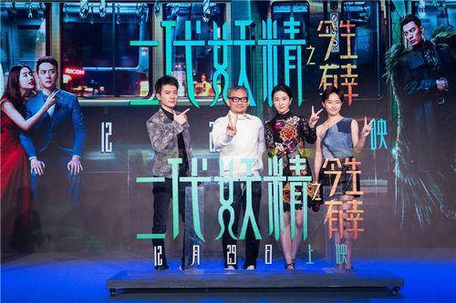 刘亦菲谈新戏:影片最深层讲的是对感情的专注
