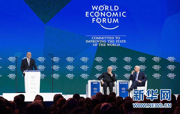 世界经济论坛年会开幕 聚焦国际合作应对挑战 刘曲