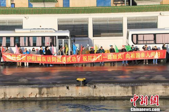 码头送行人员。 刘鑫 摄