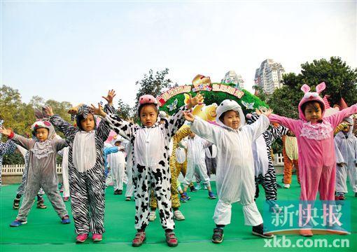 60位小朋友为60岁广州动物园庆生 VR动物园元旦开馆