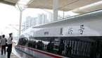 今年铁路投资将达7320亿元