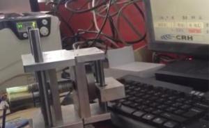 """广东惠州火车票代售点现""""机器人抢票键盘手"""":花几千元研制"""