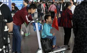 民航局:不用担心春运机票价格上涨情况,已从制度上避免普涨