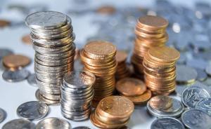 中国央行:预计普惠金融定向降准可于1月25日全面实施