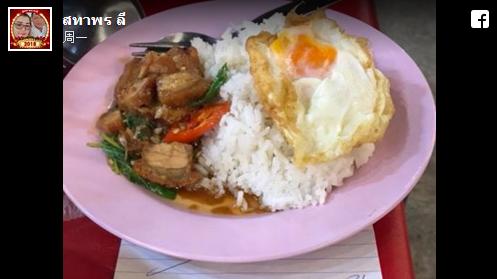 泰国女子夜市用餐被收2倍钱 老板:以为是中国人
