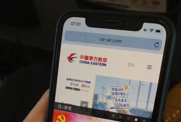 记者体验东航空中Wi-Fi航班:要抢名额,网速有点慢
