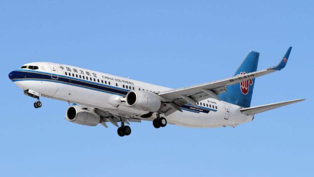 南航:明起旅客空中可使用手机 需设置为飞行模式