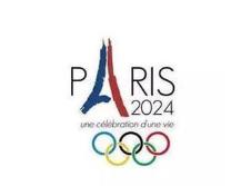 巴黎奥申委节约预算资金超过500万欧元