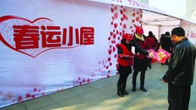 春运返乡不惧累与寒,广州志愿者今日上线