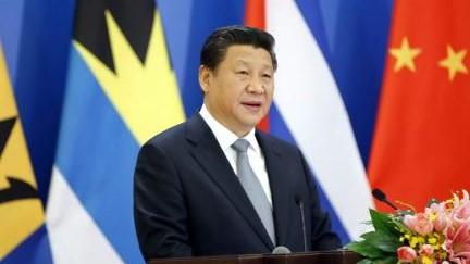 习近平致中国-拉美和加勒比国家共同体论坛第二届部长级会议的贺信
