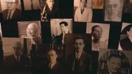 外交部:赞赏日NHK电视台揭露731部队罪行的勇气