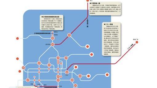 今年底广州再通4条新线路 全市11区实现地铁全覆盖