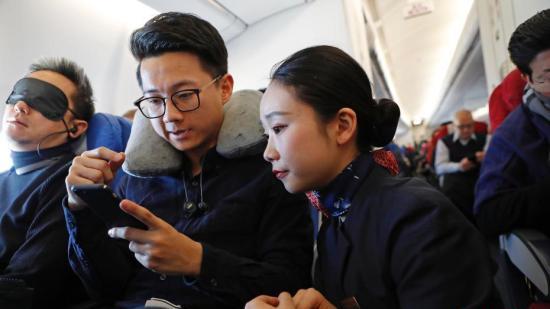 可在航班上用电子设备?这个可以有,但别太任性