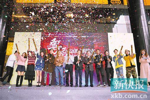 《粤语好歌曲》推出原创专辑 林颐林琳唱述广州故事
