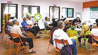 广东鼓励建设小型社区养老院