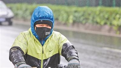 """广州""""雨夹雪""""?监测没发现!"""