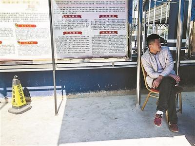 中缅边境赌场绑架调查:人质家属群有70多人