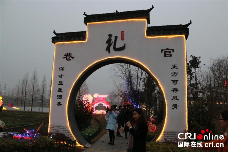 安徽六郎镇:充满创意潮流元素的美丽乡村