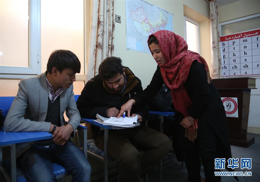 结缘中国 改变命运——阿富汗本土汉语女教师的授业之路