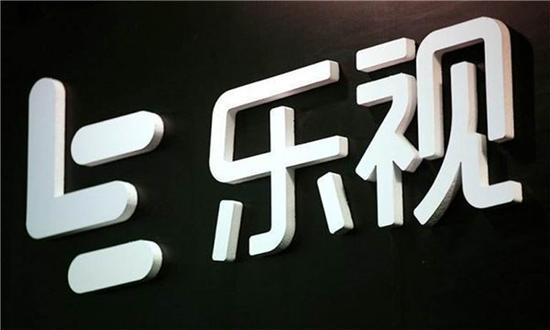 乐视控股隔空澄清乐视网还款金额:60亿元左右