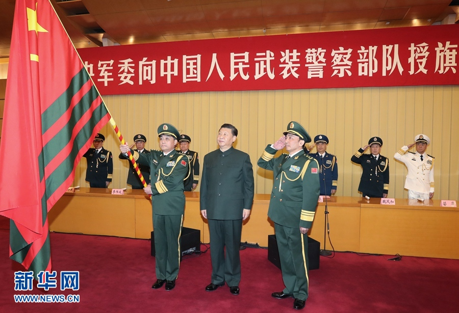 军改后,习近平向哪些部队机构授予军旗